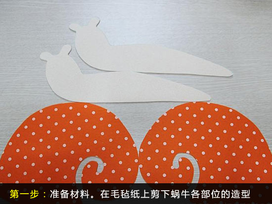 DIYI Lovely Snail Decorative Pillow Free Sewing Pattern