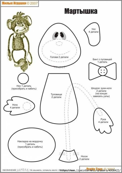 DIY Fabric Monkey Toy Free Sewing Pattern TEMPLATE
