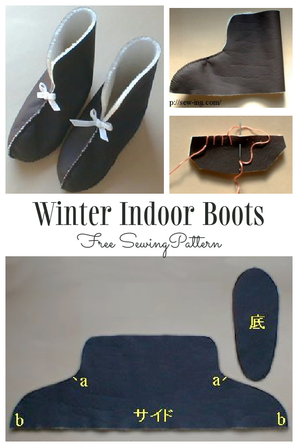 DIY Simple Winter Indoor Boots Free Sewing Patterns